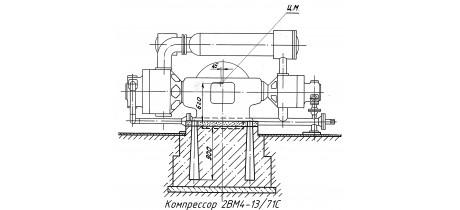 Компрессор 2ВМ4-13/71C